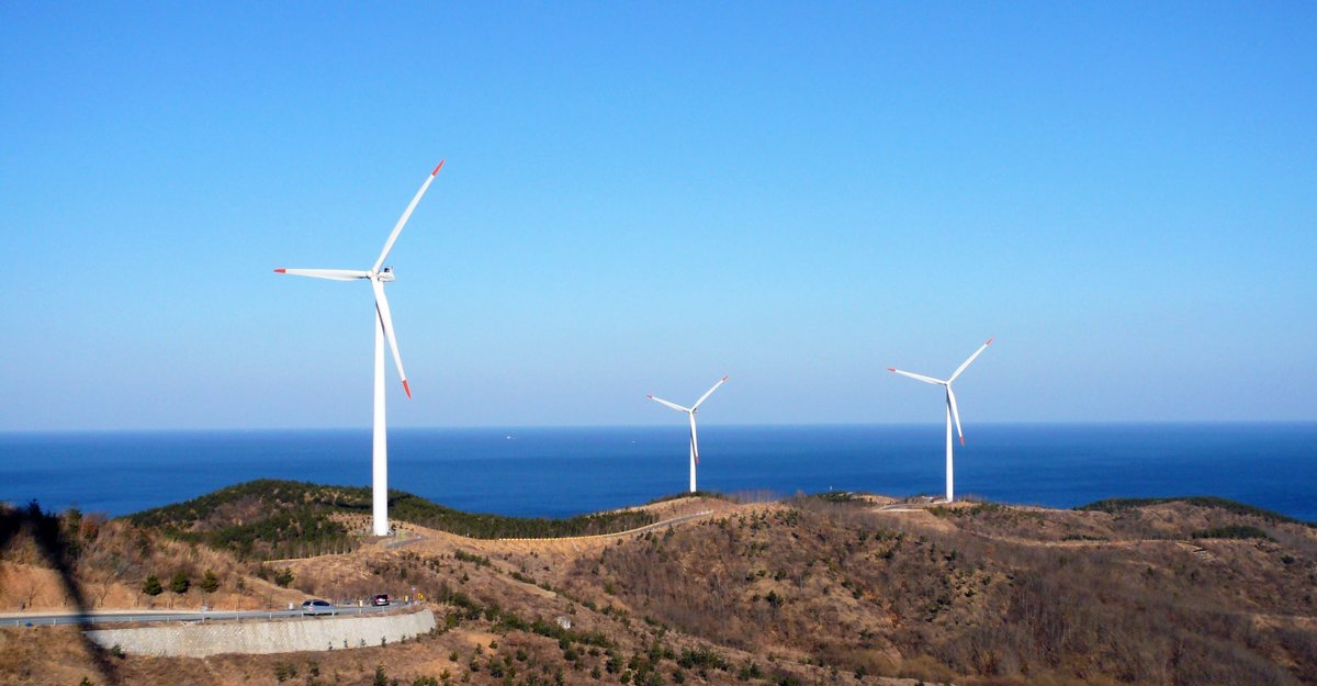 Youngduk Wind Farm Repowering Project   Tractebel
